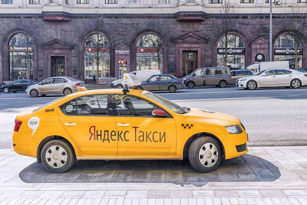 яндекс.такси страхование