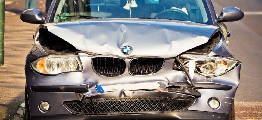 Что делать если попал в аварию